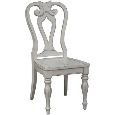 Magnolia Manor Splat Back Side Chair