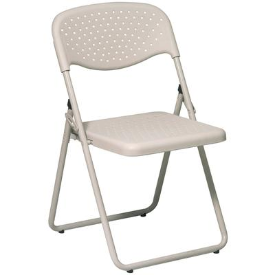 Folding Chair with Plastic Seat and Back - 4 pack